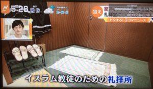 TBS Nスタ 東京ミッドタウン礼拝室3